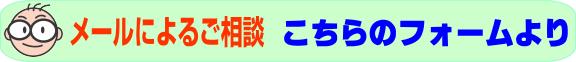 千葉県千葉市の黒川税理士事務所